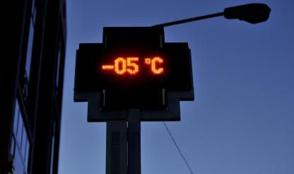 Weather - Temperatures set to plunge