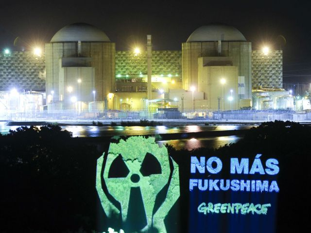 Environmental groups to protest at Spanish Consulate over nuclear plant